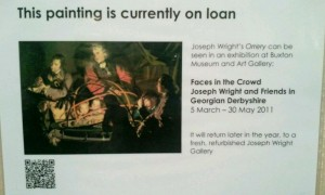 Painting on loan