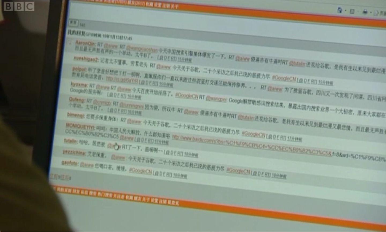 ai-weiwei-dabr-screenshot-large
