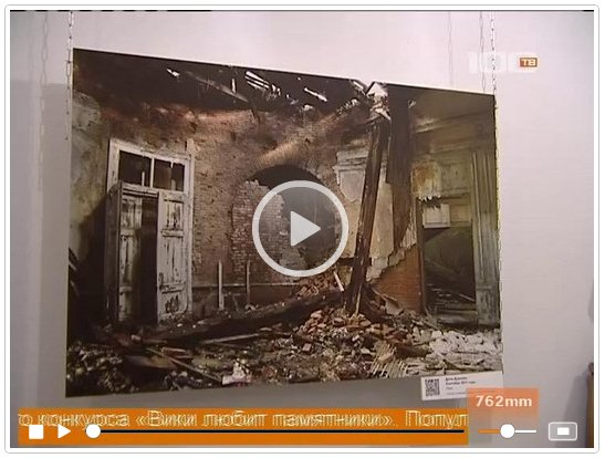 Russian QRpedia TV