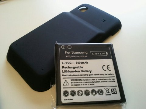 SGS-Extended-Battery