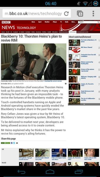 BBC Responsive Fail