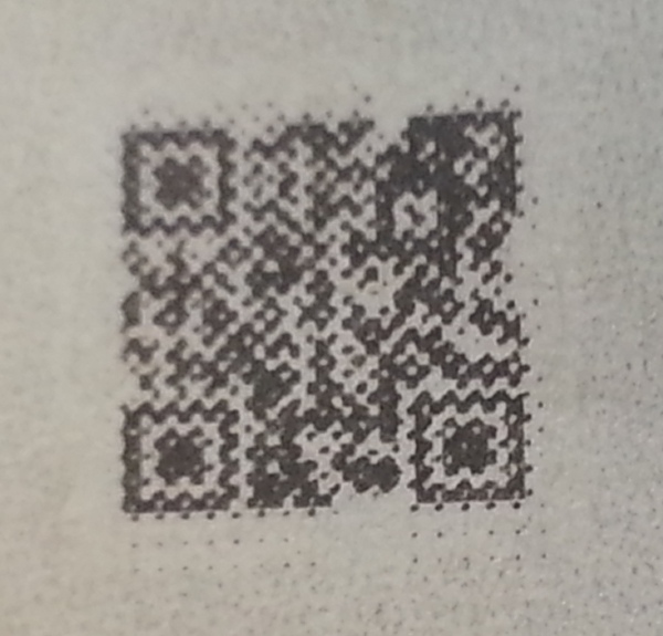 Very Small QR Printing