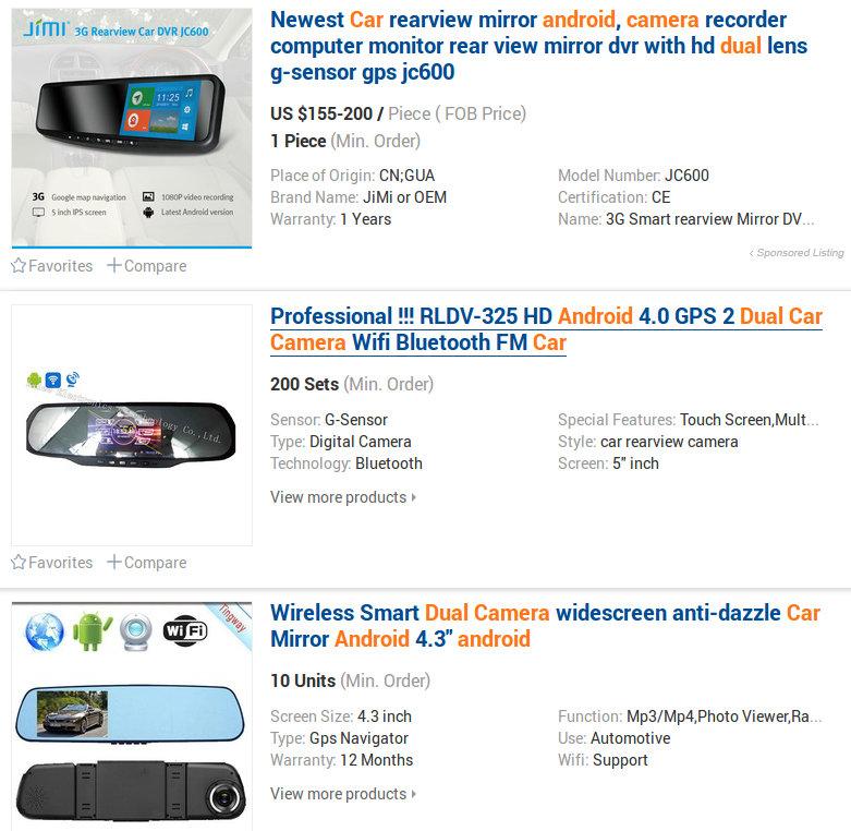 Alibaba Android Dash Cam