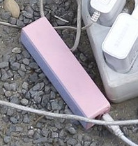 Migrant Powerpack Pink
