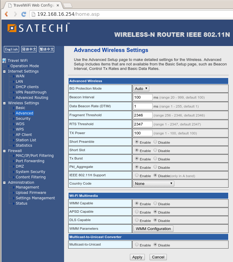 Travel Router Advanced Wireless settings-fs8