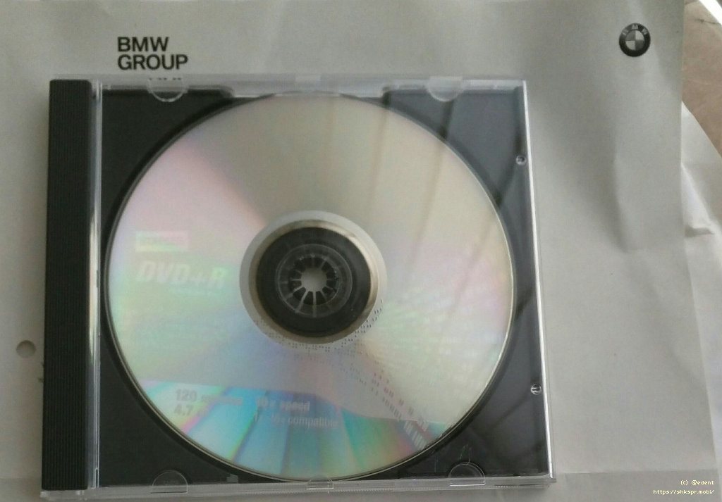 BMW GPL DVD-
