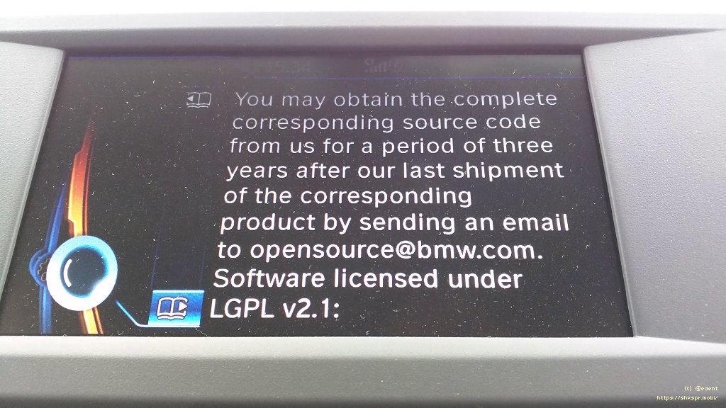 BMW GPL Email Address-