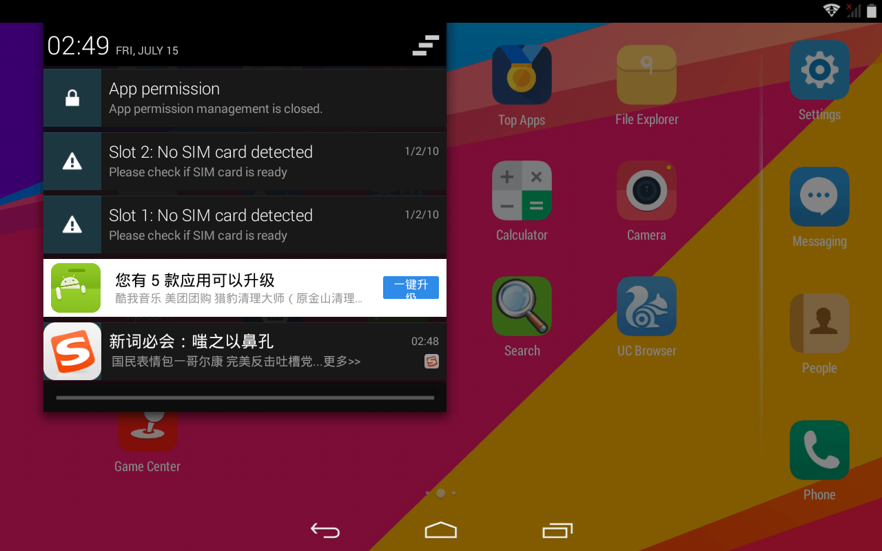 Chinese notifications-fs8