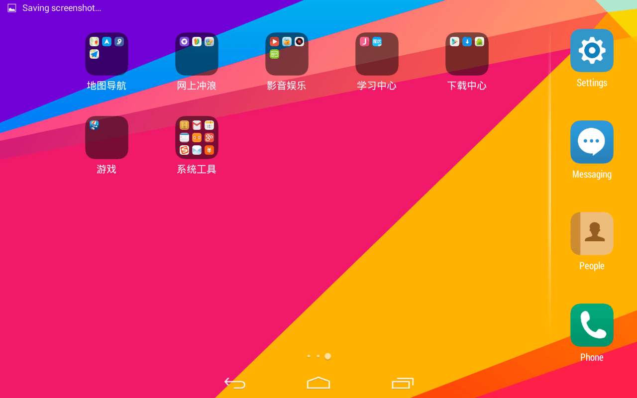 Lots of Chinese apps in folders-fs8