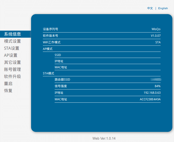 Admin screen in Chinese