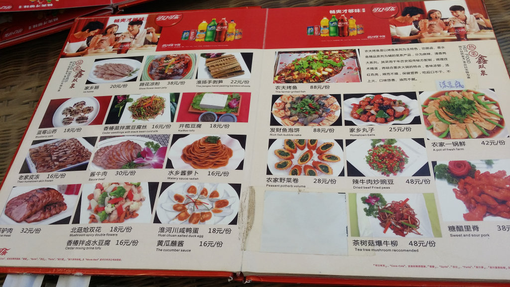 A menu full of picutes
