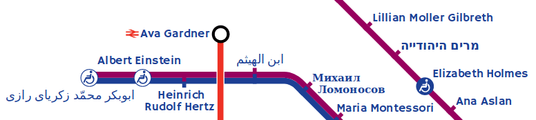 Tube Lines with Arabic and Russian text.
