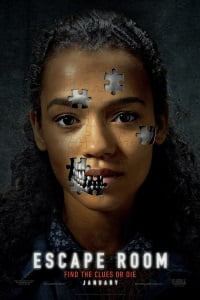 A young woman's face is partly replaced by jigsaw pieces.