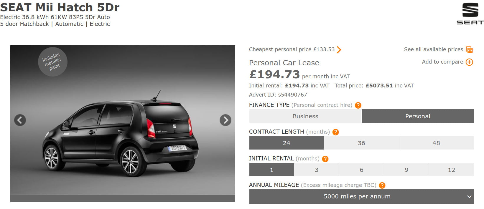 Car leasing screen - the car is £194.73 per month inc VAT.