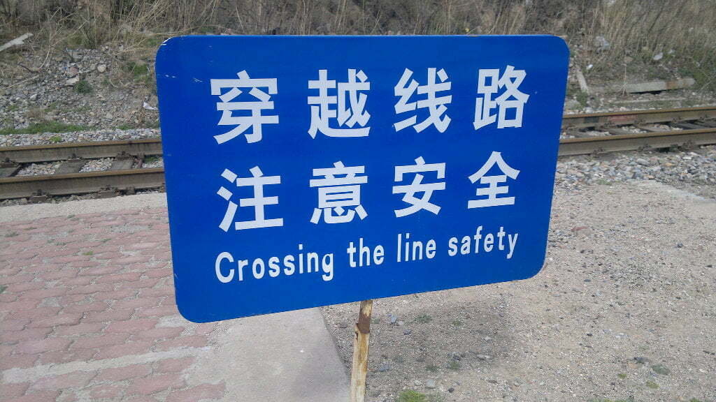 Text in a mixture of Chinese and English.